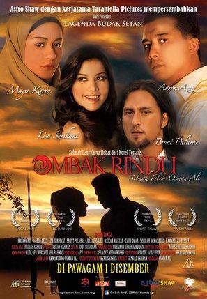 Ombak rindu - Malaysian Movie Poster (thumbnail)