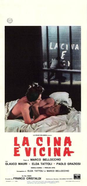 La Cina è vicina - Italian Movie Poster (thumbnail)