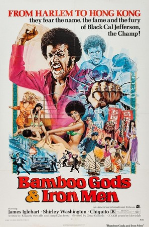 Bamboo Gods and Iron Men - Movie Poster (thumbnail)