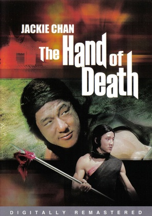 Hand Of Death - Movie Cover (thumbnail)