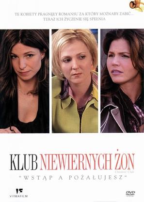 Cheaters' Club - Polish Movie Cover (thumbnail)