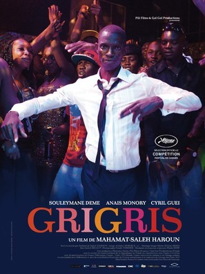 Grigris - French Movie Poster (thumbnail)