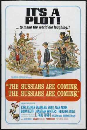 The Russians Are Coming, the Russians Are Coming - Movie Poster (thumbnail)