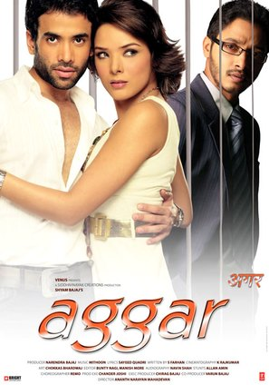 Aggar - Indian poster (thumbnail)