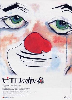 Effroyables jardins - Japanese poster (thumbnail)