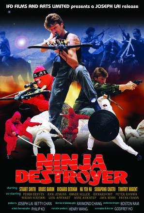 Ninja Destroyer - Hong Kong Movie Poster (thumbnail)