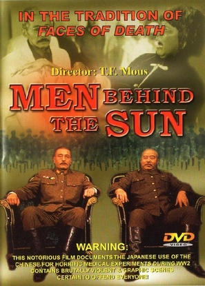 Man Behind the Sun - DVD cover (thumbnail)