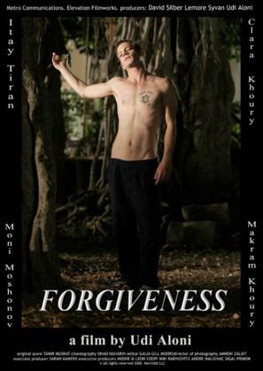 Forgiveness - Movie Poster (thumbnail)