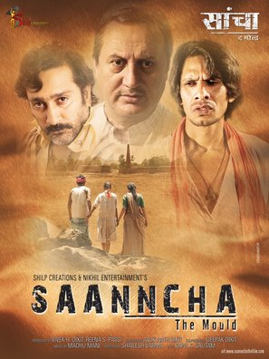 Saanncha - Indian Movie Poster (thumbnail)