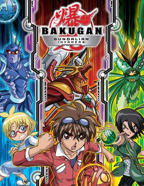 """Bakugan Battle Brawlers: Gundalian Invaders"" - Dutch Movie Poster (thumbnail)"
