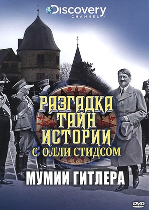 """Solving History with Olly Steeds"" - Russian Movie Cover (thumbnail)"