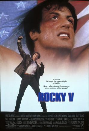 Rocky V - Movie Poster (thumbnail)
