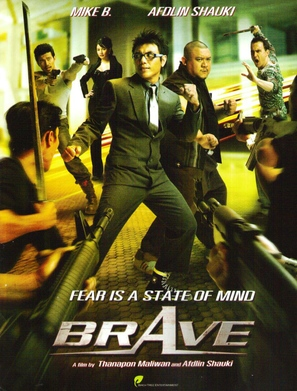 Brave - Movie Poster (thumbnail)