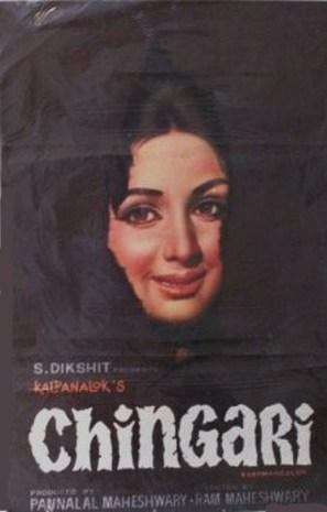 Chingari - Indian Movie Poster (thumbnail)