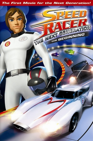 """""""Speed Racer: The Next Generation"""" - DVD cover (thumbnail)"""