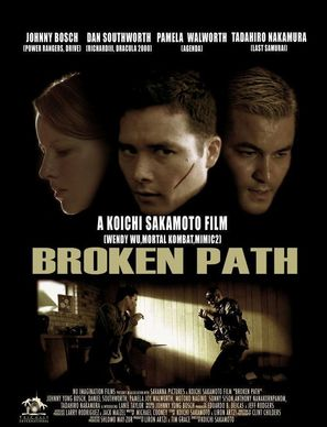 Broken Path - Movie Poster (thumbnail)