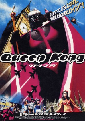 Queen Kong - Japanese Movie Poster (thumbnail)