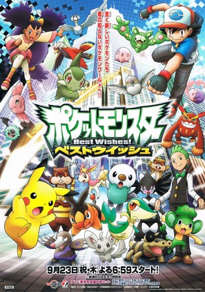 """Pokémon Best Wishes!"" - Japanese Movie Poster (thumbnail)"