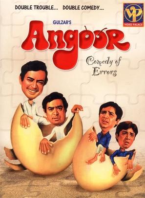 Angoor - Indian Movie Poster (thumbnail)