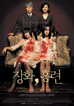 Janghwa, Hongryeon - South Korean Movie Poster (thumbnail)