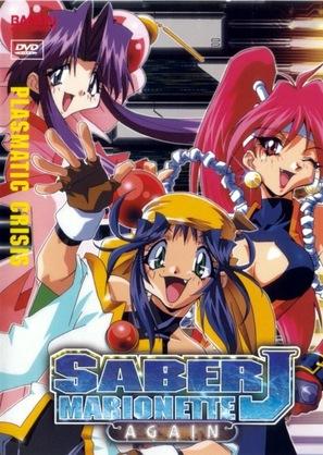 """Saber Marionette J Again"" - Movie Cover (thumbnail)"