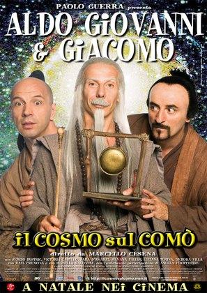 Il cosmo sul comò - Italian Movie Poster (thumbnail)