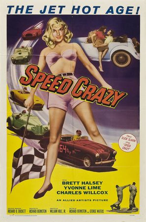Speed Crazy - Movie Poster (thumbnail)