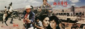 Hoi si shan lau - Chinese Movie Poster (thumbnail)
