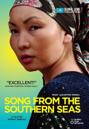 Songs from the Southern Seas - DVD cover (thumbnail)