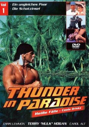 """Thunder in Paradise"" - DVD movie cover (thumbnail)"