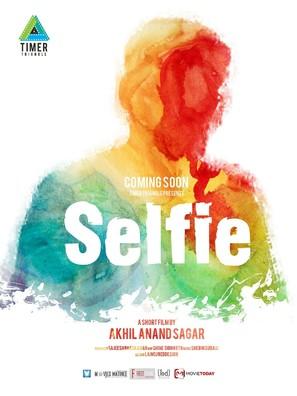 Selfie - Indian Movie Poster (thumbnail)