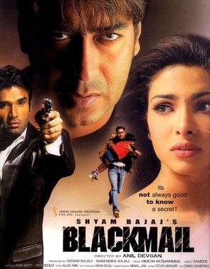 Blackmail - poster (thumbnail)