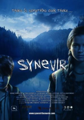 Synevir - Ukrainian Movie Poster (thumbnail)