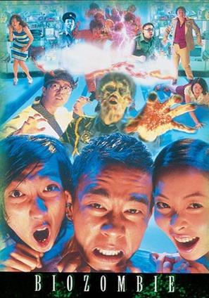 Bio Zombie - poster (thumbnail)