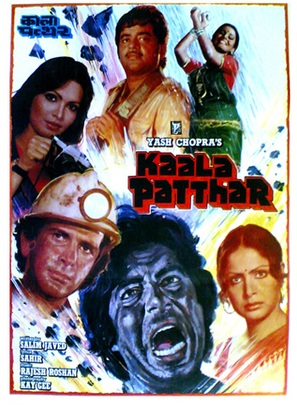 Kaala Patthar - Indian Movie Poster (thumbnail)