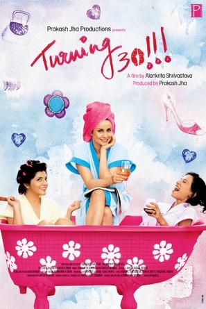 Turning 30 - Indian Movie Poster (thumbnail)