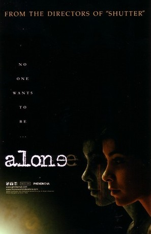 Alone - Movie Poster (thumbnail)