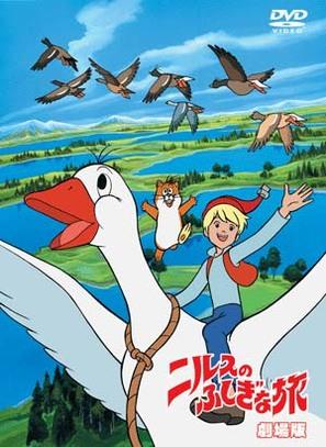 """""""Nirusu no fushigi na tabi"""" - Japanese DVD movie cover (thumbnail)"""