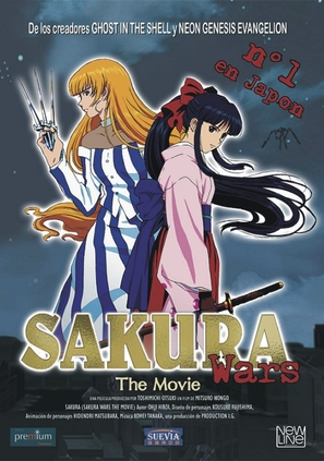 Sakura taisen - Spanish poster (thumbnail)