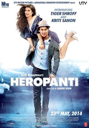 Heropanti - Indian Movie Poster (thumbnail)