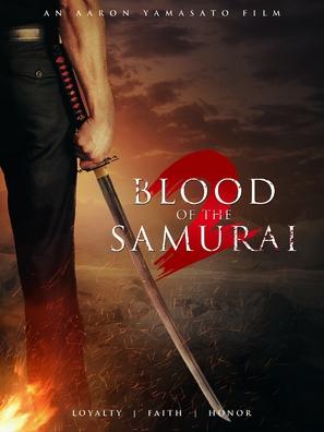 Blood of the Samurai 2: Director's Cut - DVD cover (thumbnail)
