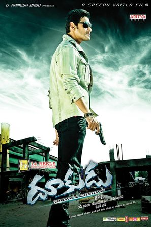 Dookudu - Indian Movie Poster (thumbnail)