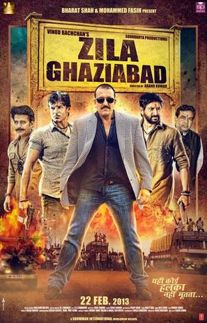 Zilla Ghaziabad - Indian Movie Poster (thumbnail)