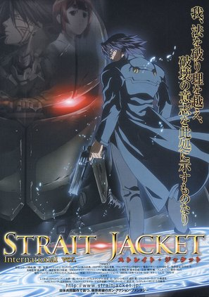 Sutoreito jaketto: The cast - Ningen no kubiki