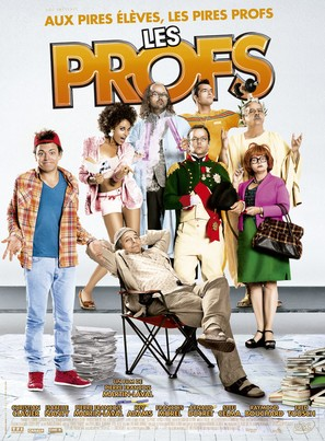 Les profs - French Movie Poster (thumbnail)