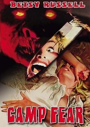 Camp Fear - DVD movie cover (thumbnail)