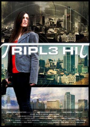 Schrödinger's Girl - British Movie Poster (thumbnail)