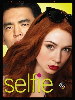 """Selfie"" - Movie Poster (thumbnail)"