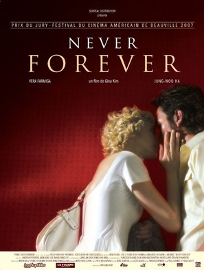 Never Forever - French Movie Poster (thumbnail)
