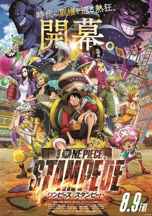 One Piece: Stampede - Japanese Movie Poster (thumbnail)